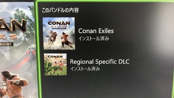 Conan Exiles2