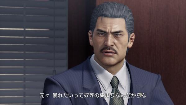 Yakuza極 3