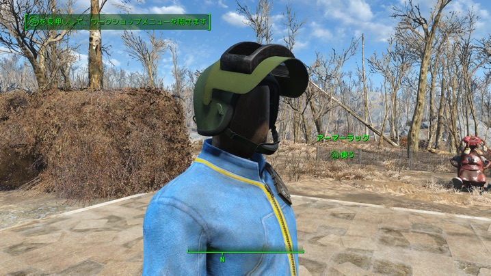 Altyn Helmet1