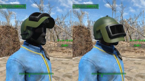Altyn Helmet2