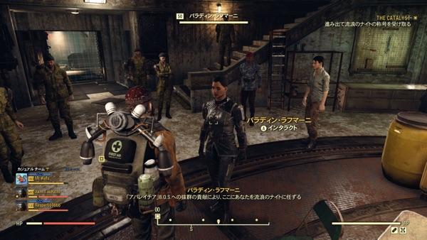 Fallout 76 6