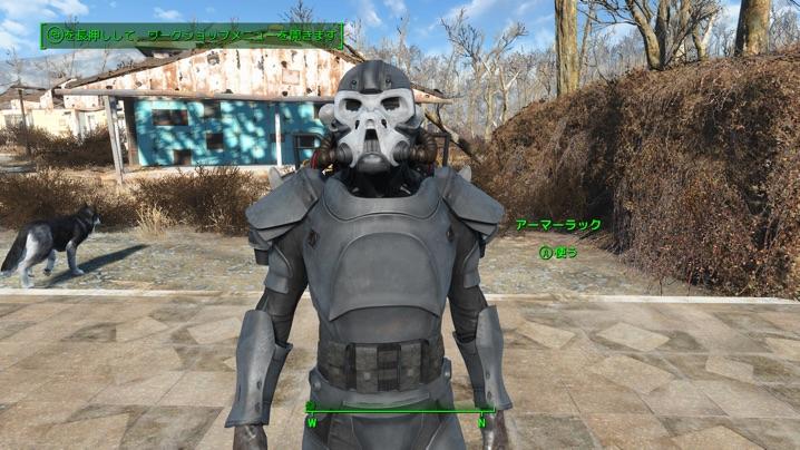 Secret Service Armor1