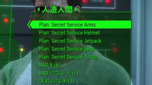 Secret Service Armor2