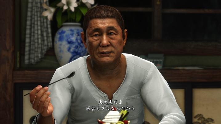 Yakuza6 ビートたけし