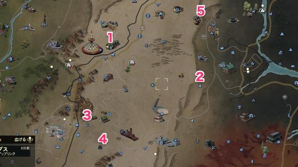 Fallout 76 ジャンク集めのロケーション
