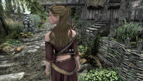Wilderness Witch2