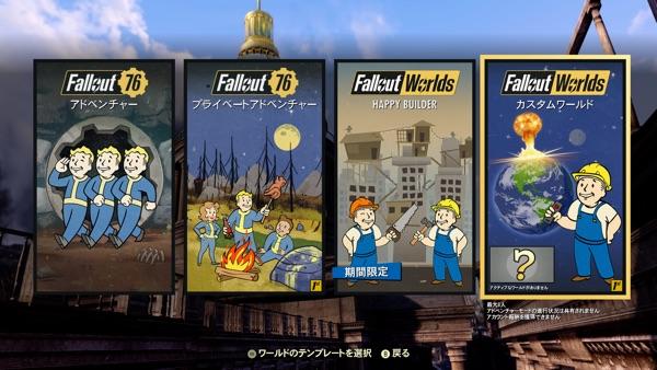 Fallout 76 シーズン6 2