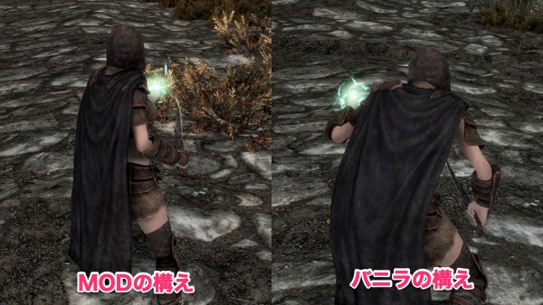 New Animation For Magic Casting SSE2