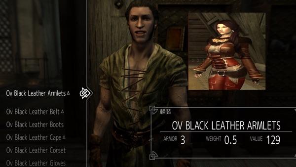 Ov Leather Armor2