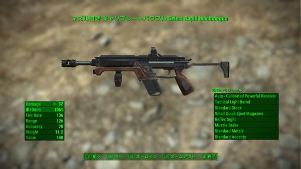 Select Rapid Machinegun4