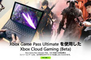 Xbox Cloud Gaming (Beta)1
