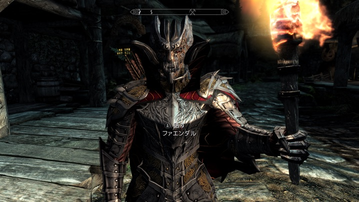 Medusa & Drakul Armor 1