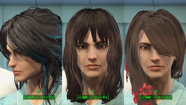 IceStorm's Haircuts 2